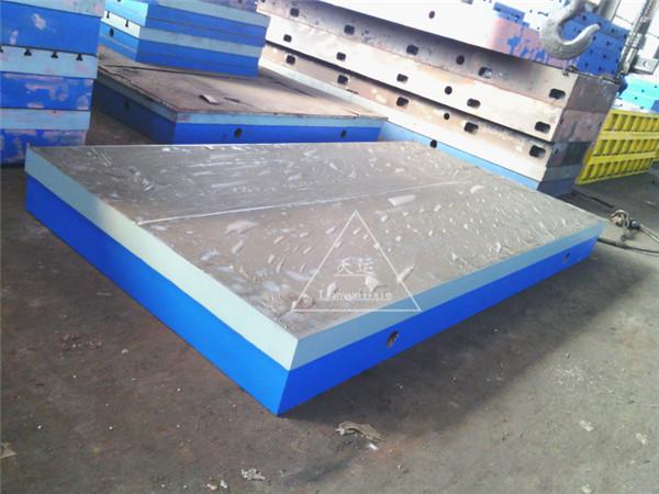 工装平板/工装平台
