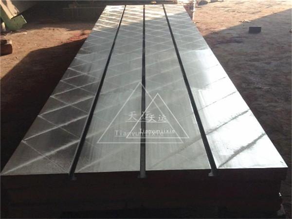 T型槽拼接平台/T型槽拼接平板