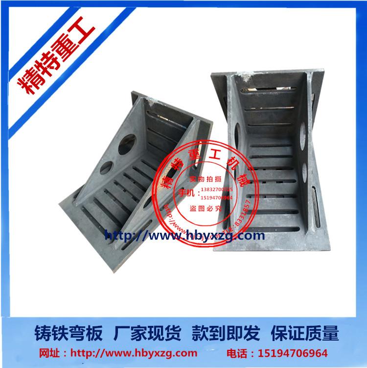 铸铁平尺,方尺,直角尺,弯板现货促销异型定做