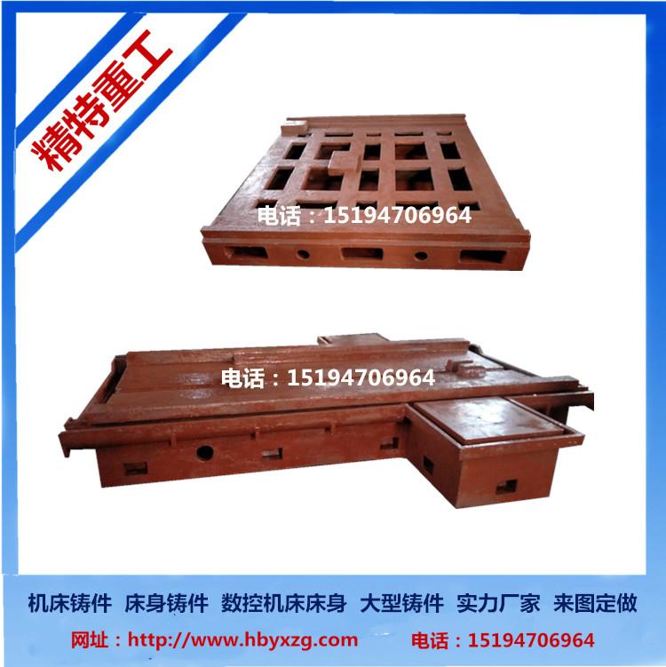 树脂砂机床铸件床身铸件实力厂家定做直销