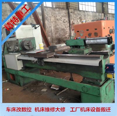 工厂yabo4设备搬迁需要注意的问题