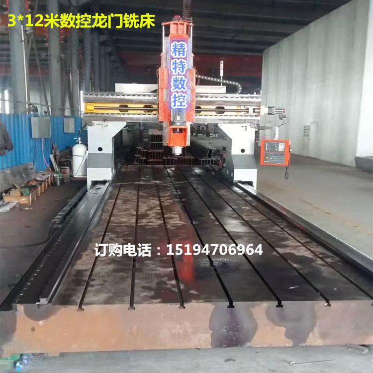 12米数控龙门铣床精密磨齿条传动yabo49重工制造完成